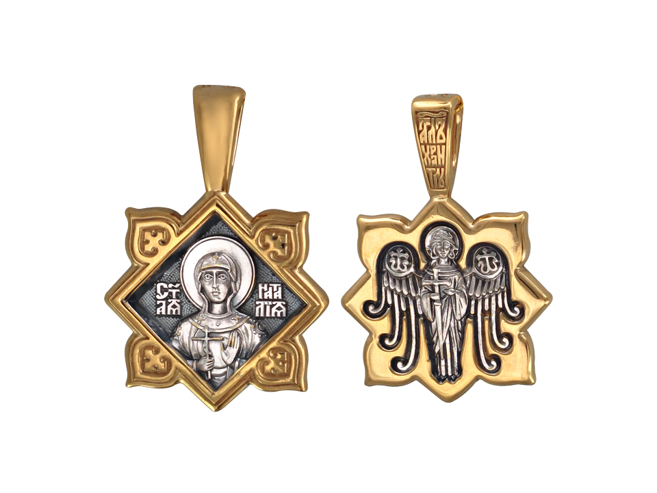 Икона Святая мученица Наталия, на обороте Ангел Хранитель, серебро с позолотой и чернением