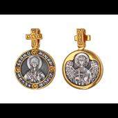 Анастасия Святая Великомученица в круглом окладе с крестом, на обороте Ангел Хранитель, серебро с позолотой и чернением
