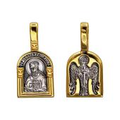 Образок Святой апостол и евангелист Иоанн Богослов, Ангел Хранитель, серебро с позолотой
