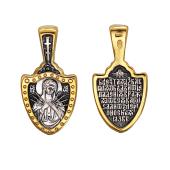 Икона Семистрельная в фигурном окладе с молитвой на обороте, серебро с позолотой и чернением