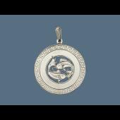 Кулон знак зодиака Рыбы в круге с греческим узором, серебро
