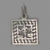 Кулон знак зодиака Весы в квадрате с греческим рисунком, серебро