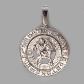 Кулон знак зодиака Близнецы в круге с греческим узором и фианитами, серебро