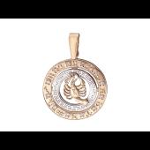 Кулон Рак, фигура рака, по кругу рисунок всех знаков Зодиака, греческий орнамент, фианиты, красное золото, 585 проба