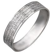 Кольцо с молитвой Отче Наш без вставок, серебро