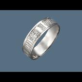 Кольцо обручальное Спаси и Сохрани, серебро