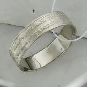 Кольцо православное Молитва Николаю Чудотворцу, серебро
