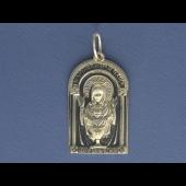 Неупиваемая Чаша Икона Божьей Матери из серебра с чернением