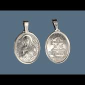 Семистрельная Икона Божьей Матери в овальном окладе из серебра