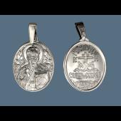 Николай Чудотворец в овальном окладе из серебра