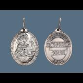 Почаевская Икона Божьей Матери в овальном окладе, серебро