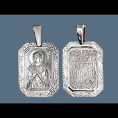 Семистрельная Икона Божьей Матери в прямоугольном окладе, серебро