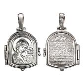 Складень Казанская Икона Божьей Матери с молитвой Отче Наш, серебро