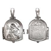 Складень Владимирская Икона Божьей Матери с молитвой Отче Наш, серебро