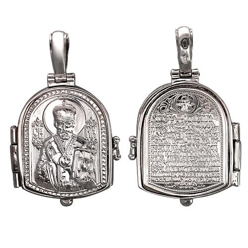 Складень Николай Чудотворец с молитвой Отче Наш, серебро