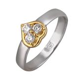 Кольцо Сердце с тремя бриллиантами, белое золото