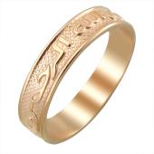 Кольцо с именем Аллаха из серебра с позолотой