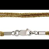 Шнурок золотистый из искусственного шелка, серебряный замок