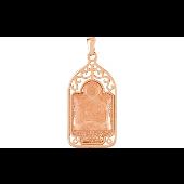 Икона Господь Вседержитель с лазерной гравировкой и холодной эмалью, красное золото