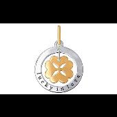 Подвеска Четырехлистник из сердечек и надписью Lucky in love в круге из красного золота 585 пробы
