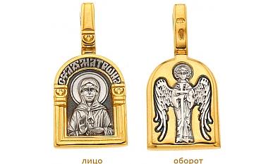 Святая Матрона Московская в окладе с позолотой, на обороте Ангел Хранитель, серебро