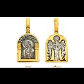 Образок Святой князь Александр Невский. Ангел Хранитель, серебро