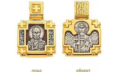 Святой Николай Чудотворец в окладе с позолотой, на обороте Ангел Хранитель, серебро