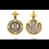 Екатерина Святая Великомученица, на обороте Ангел Хранитель, серебро с позолотой
