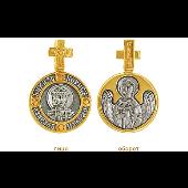 Образок Святой князь Борис, на обороте Ангел Хранитель, серебро с позолотой