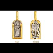 Икона нательная Св. Ксения Петербургская, на обратной стороне Ангел Хранитель, серебро