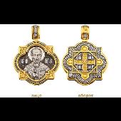 Икона нательная Святитель Николай Чудотворец, серебро с золотым покрытием
