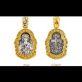 Икона нательная Ангел Хранитель в окладе из серебра с золотым покрытием