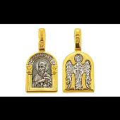 Образок Святой апостол Павел, на обороте Ангел Хранитель, серебро с позолотой