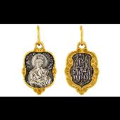Икона Божей Матери Утоли Мои Печали в ажурном окладе, серебро с золотым покрытием