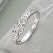 Кольцо Спаси и Сохрани с фианитами из серебра