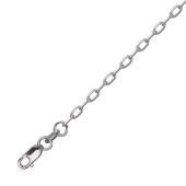 Цепь Якорная на карабине, серебро