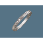 Кольцо обручальное с молитвой Господи Иисусе Христе сыне божий помилуй мя грешного, серебро