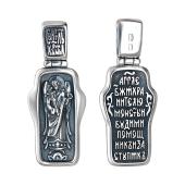 Ангел Хранитель с молитвой на обороте, серебро и чернение