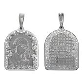 Казанская Икона Божьей Матери в ажурном окладе, серебро