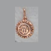 Кулон с мусульманской молитвой из серебра с позолотой и фианитами