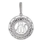 Кулон круглый с мусульманской молитвой и фианитами, серебро