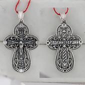 Крест православный ажурный, серебро с чернением