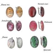 Серьги с овальным агатом (бычий глаз, лепидолит, моховой агат, нефрит, родонит, сердолик, хризопраз,яшма, цоизит, тигровый глаз) из серебра