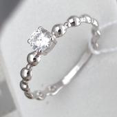 Кольцо с фианитом в центре и серебряными шариками, серебро