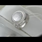 Кольцо с сусальным серебром и фианитами, серебро