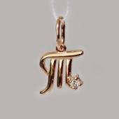 Кулон буква, прописная Буква Т с фианитом внизу, красное золото