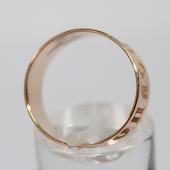 Кольцо обручальное гладкое с гравировкой Спаси и Сохрани, красное золото 6.5 мм