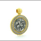 Икона Чудо св. Георгия о змие в круглом окладе, серебро с золотым покрытием