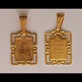 Семистрельная в резном прямоугольном окладе, красное золото, высота 15 мм