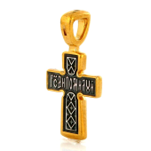 Крест православный прямой с золотым покрытием, серебро
